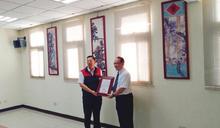 南投警局長呂新財於「治安會報」中頒贈感謝狀于草屯療養院