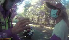 裝扮詭異形跡可疑 警巡邏公園逮竊盜通緝犯