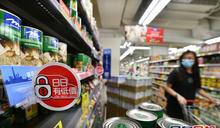 惠康「日日有低價」延長6個月 逾350款貨品價格鎖定