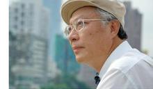 【民報書摘】我的人生交響曲:陳永興七十自述