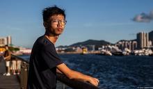 港青鍾翰林尋美庇護前夕被捕 再涉煽動分裂國家