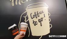 先記好 全聯元旦祭一萬杯1元咖啡