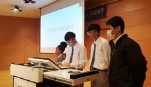 慈大「創客+了沒」提案競賽 培養學生創業精神