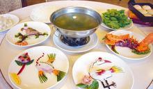 蘇東坡食菊成癖 延壽軼聞更神奇