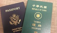 麥克瘋/來來來、來臺灣 去去去、去大陸:林來瘋的新一章