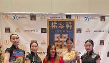 百年絲綢傳人 在美推廣中國刺繡