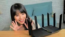 開箱 網速超快!TP-Link Archer AX90 三頻路由器,支援 Wi-Fi 6,給你更暢快的電競體驗