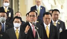 泰國爆激烈示威要他下台 總理反問:不知做錯什麼