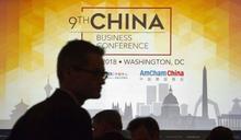 何清漣:12年後,中國五萬億救市後遺症猶存