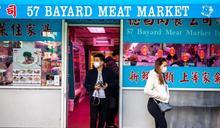 華人超市偷包 非裔慣犯酒莊消費被逮