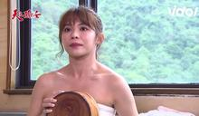 林萱瑜驕女激戰片流出 上空被看光光