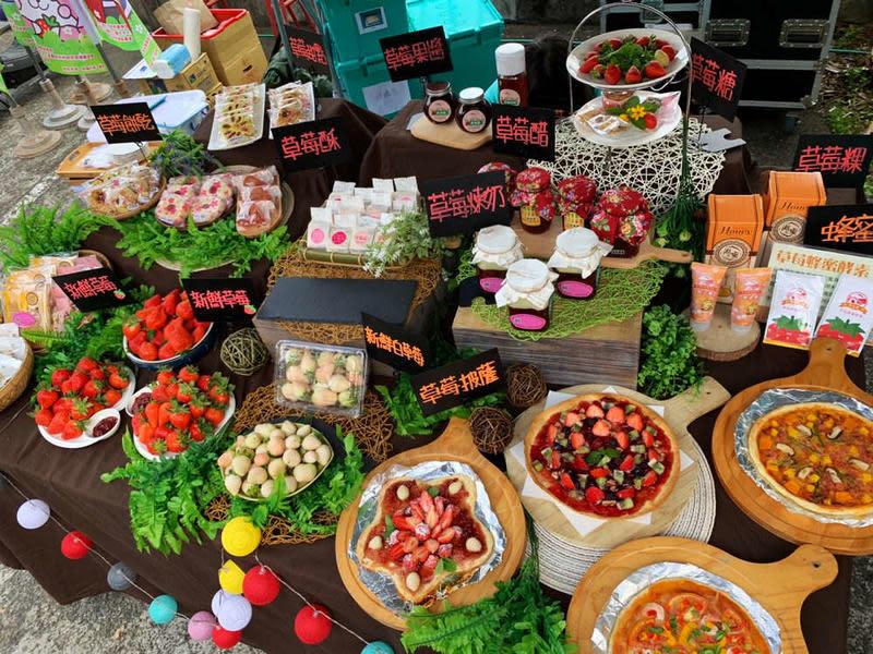 豐富多樣的草莓美食