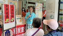 花蓮國稅局水果月曆受歡迎 兌領大排長龍