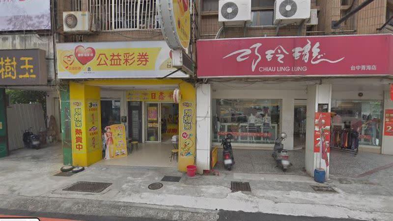 台中市西屯區「日鑫彩券行」。(圖/翻攝自Google地圖)