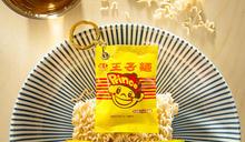 王子麵造型悠遊卡 (圖)