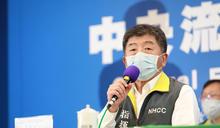 【Yahoo論壇/王淑華】不簡單的「時中領導力」,值得職場主管看齊