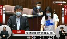 快新聞/佛光山、郭台銘申請捐贈疫苗 陳時中曝最新進度