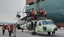 空勤總隊全天候型黑鷹直升機 到港交機