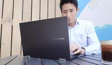 一機多用途 隨心所欲愛怎麼翻轉就怎麼翻轉 ASUS VivoBook Flip 14 (TP470) 360度觸控翻轉筆電