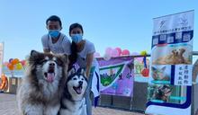 警方推行動物守護社區大使計劃 「守護之星」Sunny及警犬Loly齊出更