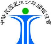 社團法人中華民國更生少年關懷協會