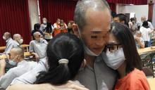 新竹監獄中秋懇親會 團圓畫面充滿歡樂