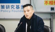 謝長廷為何沒上機 外交部說法爆破綻 陳以信怒轟:荒唐