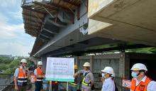 三鶯線工程進度42.59% 鶯歌車站及新北美術館設置直接通道