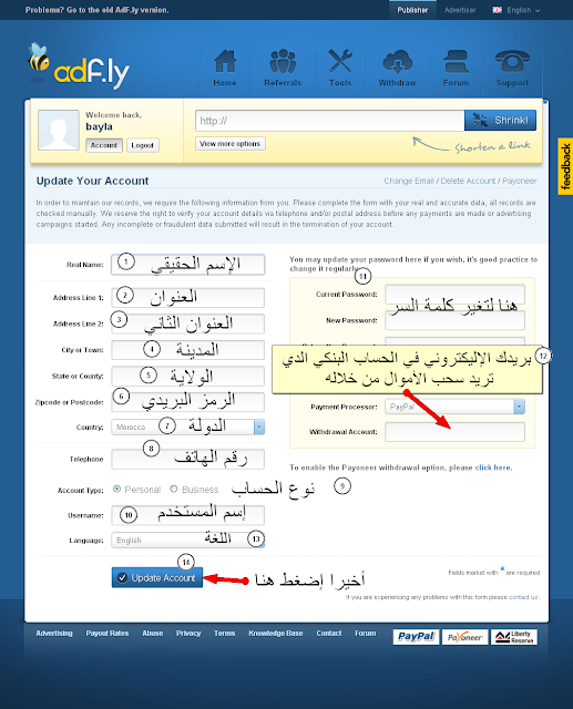 اربح من النت وما تضيع وقتك في الدرداشة FireShot+Screen+Capture+%23010+-+%27AdFly+-+The+URL+shortener+service+that+pays+you%21+Earn+money+for+every+visitor+to+your+links_%27+-+adf_ly_account