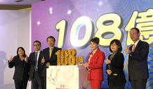 SOGO百貨週年慶上看108億元 (圖)