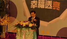 台大校園活動濺血 潘文忠部長譴責暴力行為