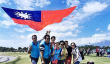 吉安觀光風箏節 揭幕