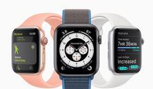 Apple 首次提供公測版的 watchOS7 beta 上線了