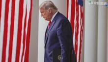 鬆口了!川普:選舉人團投給拜登 我將離開白宮