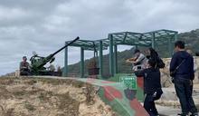 馬祖北竿短坡山據點啟用 仿真40高射砲吸睛 (圖)