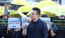 快新聞/聲援12港人 林飛帆:很難想像他們在中國黑牢裡的處境