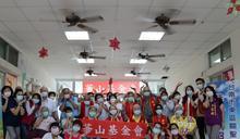 華山基金會東區1站 舉辦建站17週年感恩茶會