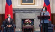 台美最好一刻?為了蔡英文的外交成就,台灣將承受哪些得失?