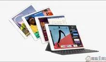 全新iPad系列平板正式登場!iPad Air首搭載A14仿生晶片、10.9吋全螢幕、Touch ID電源鍵,iPad搭載10.2吋螢幕與A12仿生晶片