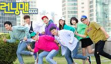 台灣國旗登「RUNNING MAN」中國粉絲崩潰怒喊:韓國真的找死