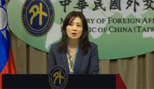 快新聞/黃珊珊怨不知捷克團行程 外交部:她有參加協調會