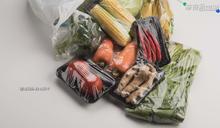 宅家下廚攻略 15款蔬菜「炒過更營養」