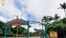 沙田區增3宗初步確診 傳患者曾到迪士尼及新城市廣場