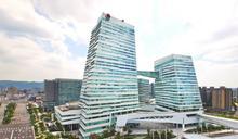 主要核心業務表現穩健 中國信託金控2020年上半年EPS0.93元