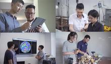 「百川計畫」、「未來學院」響應教育部創新教學