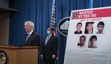 美司法部起訴5名中國駭客 台港同受害