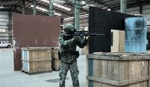 通訓中心生存遊戲對抗訓練 磨練戰術戰技運用
