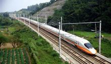 高鐵加開返校列車 5折優惠