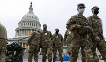 美國總統就職如臨大敵》2萬5000名國民兵進駐華府 男子攜上膛手槍與500發彈藥遭逮捕