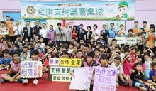 合庫公益列車到臺東 奧運桌球國手親自指導小球員
